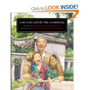 Multicultural Picture Book Review and Activities