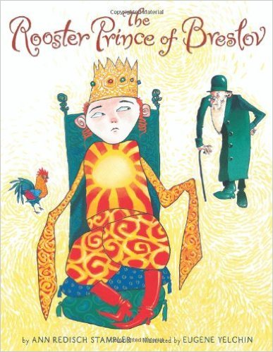 the rooster prince of breslov