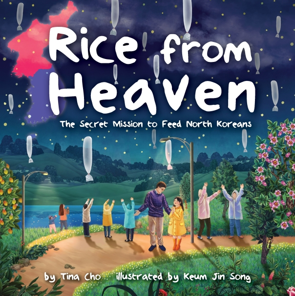 RicefromHeaven cover