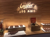 Julie and I visited the Cailler factory on the day they celebrated their 200th anniversary
