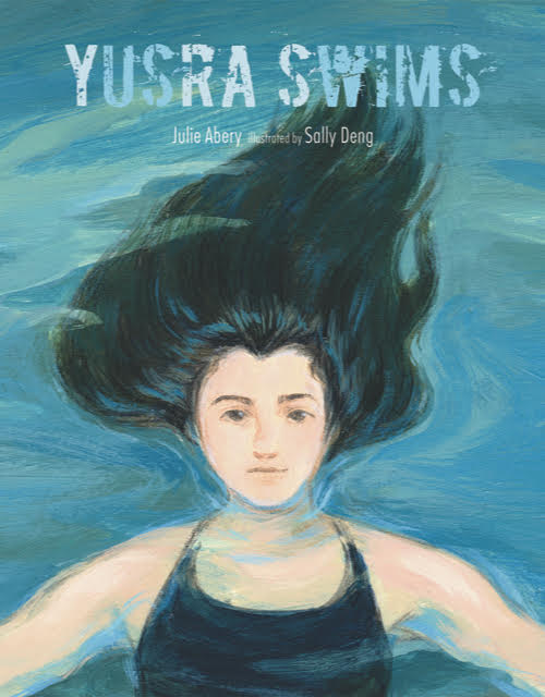 yusra swims 1